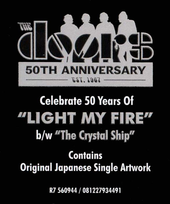 DOORS - LIGHT MY FIRE LP S