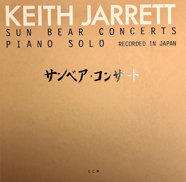 JARRETT KEITH – SUN BEAR CONCERTS   LP10